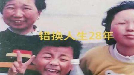 错换人生28年中两个母亲对比,姚策去世郭威认祖大结局即将来临