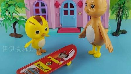 麦琪想坐滑板去上学,妈妈让他走着去
