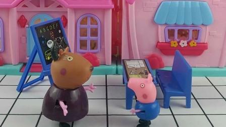 乔治向老师告状,说小羊苏西偷吃东西