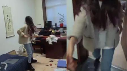 扶贫办领导被女下属举报性骚扰 在办公室内被下属殴打 官方回应