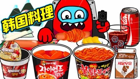 我们之中!小红吃了超多韩国美食!可没想到最后居然没钱付账?!