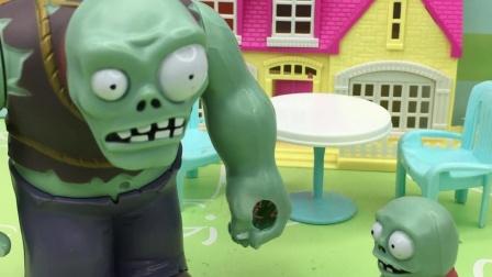 巨人僵尸觉得自己很帅,还跑来问小鬼,小鬼不想说假话
