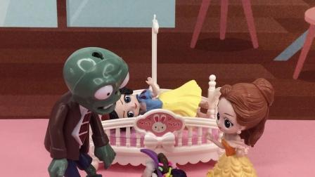 今天是白雪的生日,僵尸过来偷蛋糕,贝儿会如何应对呢?