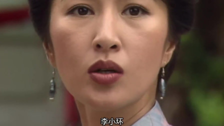 李小环暗器让苗爸受伤,怎料被翠花发现,这样报复她!