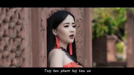苗族DJ歌曲 Txawm_Yuav_Quaj_Thov_Koj_Yeej_Yuav_Mus_-_Zuag_Thoj
