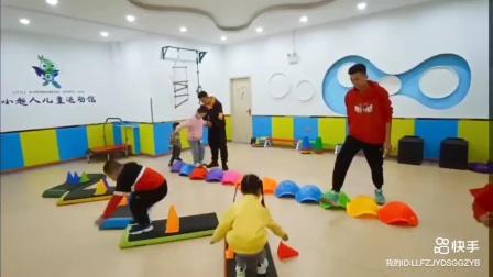 小超人儿童运动馆