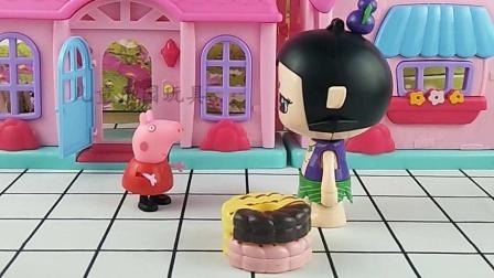 葫芦娃买了甜甜圈,送给佩奇和乔治