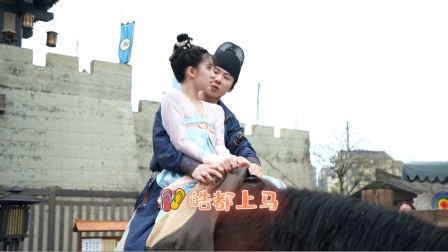 《长歌行花絮》皓嫣的高能抱上马,太甜了