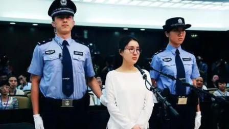 郭美美等人售有毒减肥药案侦破,75人被抓涉案金额超五千万