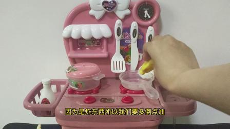 宝宝厨房:来炸薯条啦