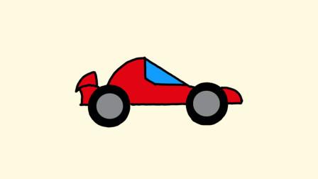 赛车简笔画 - 一步一步教你画