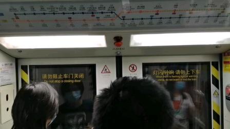 [😷]广州地铁1号线(体育西路➡︎体育中心)运行与报站A3.庞巴迪🇨🇦(01×45-46)