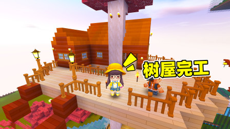 迷你世界高级生存399:粉色少女心树屋完工,房子可以住10个人!