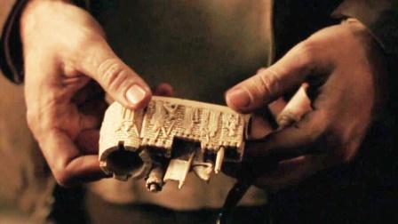 探险队挖出古老烟斗,找到价值百亿的宝藏!
