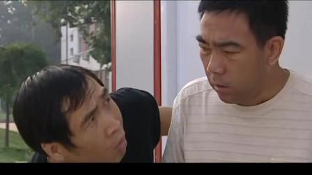 杨光肇事逃逸,得知受害者去世要去自首,条子的话吓得不轻