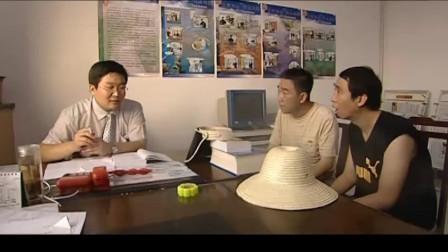 杨光肇事逃逸,和条子来咨询律师,两人戴着帽子不敢露脸