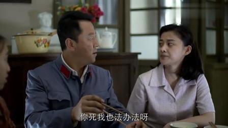 父母爱情:德华就因为老丁吃醋,听不得别人跟老丁好,自己生闷气
