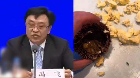 男子吃海胆蒸蛋没海胆还遭威胁?海南省长回应:将深入调查