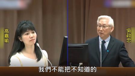 """台湾""""绿委""""尴尬追问:到底有没有外星人? 荒诞一幕引哄堂大笑"""