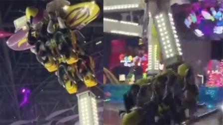 北京欢乐谷突发惊险一幕!多名儿童被倒挂高空约一分钟