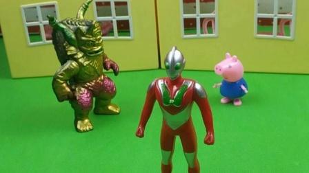 怪兽想抓走乔治,没动手就被奥特曼打败了