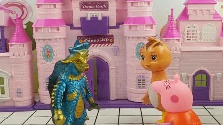 怪兽抓了猪妈妈和鸡妈妈,佩奇乔治和大宇来救妈妈
