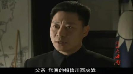 解放大西南: 老蒋问,国军有几十万能养得起吗?这场决战是阴谋