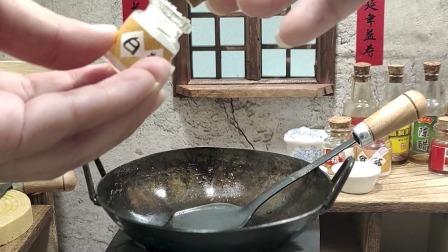 迷你厨房自制冰糖水果,一口咬下去嘎嘣脆