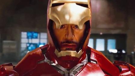 钢铁侠战斗高能混剪,帅就完事了!