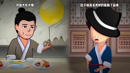 悬疑推理:神奇!气球绑子别人的筷子上,吃下的东西会到对方胃里