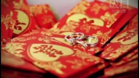 江苏一夫妻尚未领证办婚礼三个月后分手 18万彩礼是否需要归还?