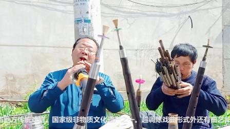 唢呐老艺人演奏《河南越调》,现场伴奏,越来越罕见了!