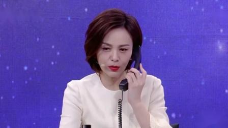 新相亲大会:王琳生气了男嘉宾太自我了,对女朋友要求实在太多了