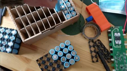 用拆机锂电池组装一块平衡车电池!48伏8安时