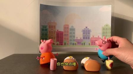 小猪佩奇:猪爸爸着急去上班,早餐都吃不了