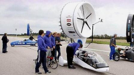 """世界首辆""""风力驱动""""汽车速度惊人"""