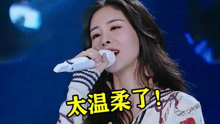 """张碧晨终于复出了,翻唱7亿""""网红神曲""""开口碾压,实力不减!"""