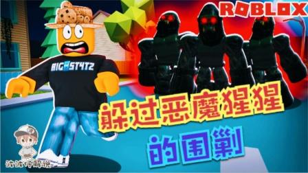 Roblox猩猩模拟器:猩猩已经发狂!必须尽快找到钥匙逃离!