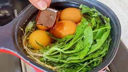 三月初三,无论贫富,记得用这菜煮鸡蛋,老传统别丢,家人更健康