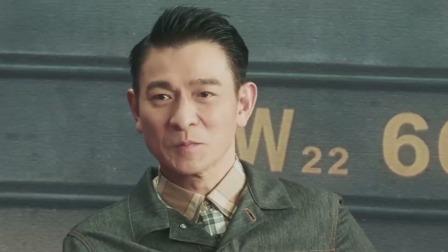 《人潮汹涌》刘德华肖央献唱新年神曲,听完太洗脑了!