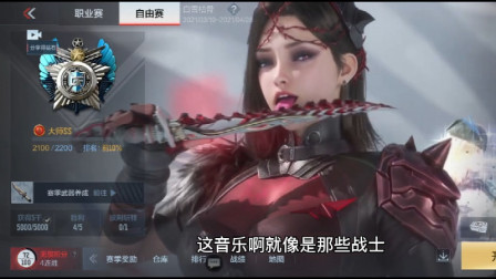 《CFM穿越火线: 枪战王者》新版本,新生化模式,新人物,新武器,你喜欢吗?