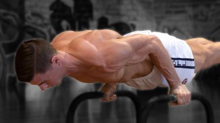 【FitnessFAQs】绝佳的自重俯卧撑训练