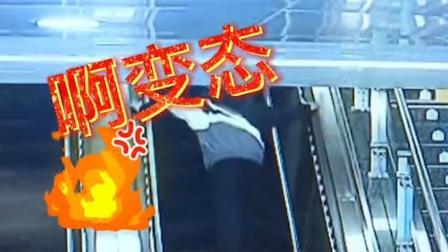 监控曝光!济南地铁一猥琐男尾随女子 在扶梯上猥亵亲吻女子大腿