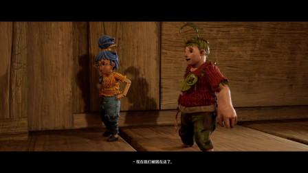 【邪龍之影】双人成行 欢乐直播实况 棚屋篇 6.棚屋-接通电源