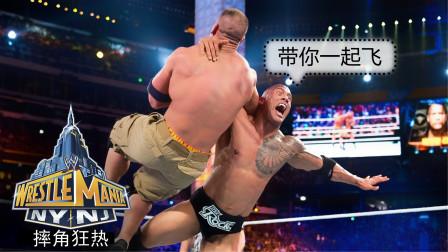 巨石强森vs约翰塞纳,两个硬汉的较量,谁才是最后的胜利者?