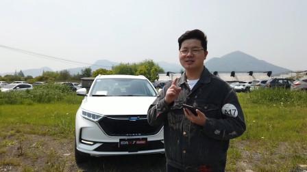 开启汽车人脸智控时代 试驾长安欧尚X7 Geeker