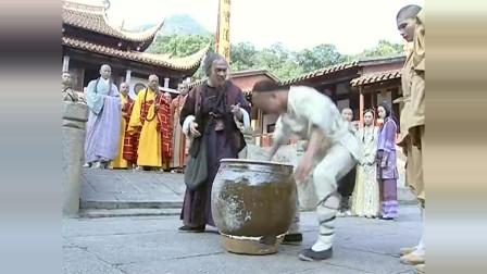 南少林:破了洞的水缸怎么装满,小子灵机一动,不费力就灌满了水