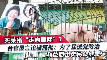 8月28日,台湾将出大事!美国干涉也没用,四大危机正逼近民进党
