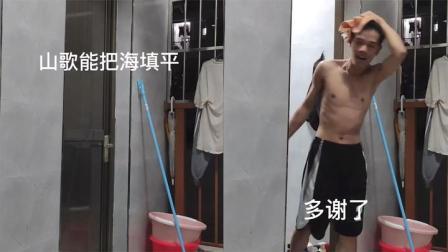 广西男生边洗澡边唱山歌被舍友拍下走红 网友:这下又解释不清了