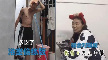 三月三在即 广西学生都在抓紧练山歌了 盘点各路高手花式备战瞬间